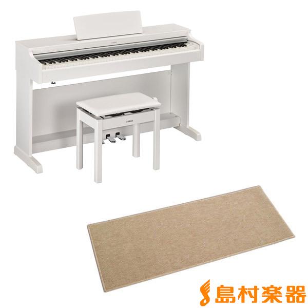 YAMAHA ARIUS YDP-163WH (ホワイトウッド調仕上げ) 電子ピアノ アリウス 88鍵盤 カーペット(小)セット 【ヤマハ YDP163WH】【配送設置無料・代引き払い不可】【別売り延長保証対応プラン:D】