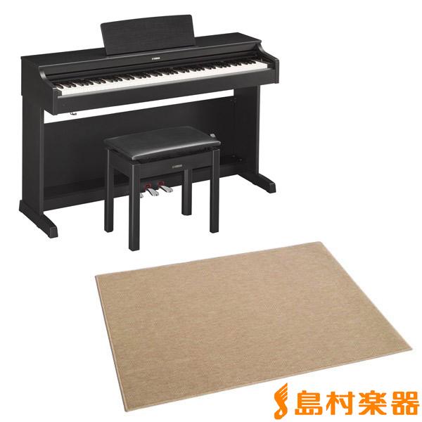 YAMAHA ARIUS YDP-163B (ブラックウッド調仕上げ) 電子ピアノ アリウス 88鍵盤 カーペット(大)セット 【ヤマハ YDP163B】【配送設置無料・代引き払い不可】【別売り延長保証対応プラン:D】