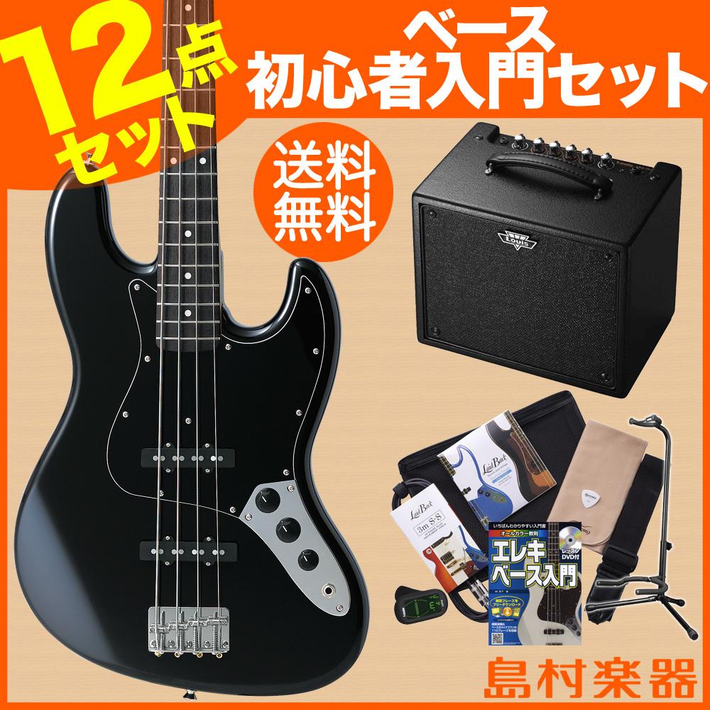 CoolZ ZJB-V/R BLK(ブラック) ルイスアンプセット ベース 初心者 セット 【クールZ】【Vシリーズ】【オンラインストア限定】