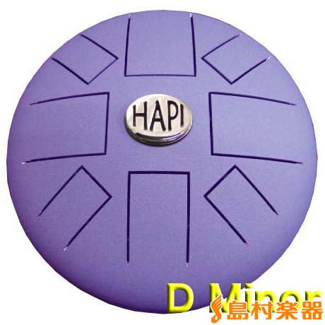HAPI Drum HAPI-D2-P DP(ディープパープル) スリットドラム Original 【ハピドラム D2P】【Dマイナー】