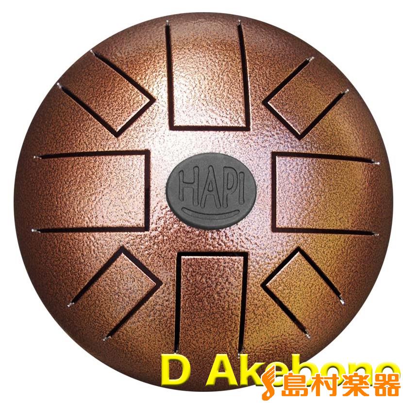 HAPI Drum HAPI-MINI-DA COP(カッパー) スリットドラムミニ 【ハピドラム MINIDA】【Dアケボノ】