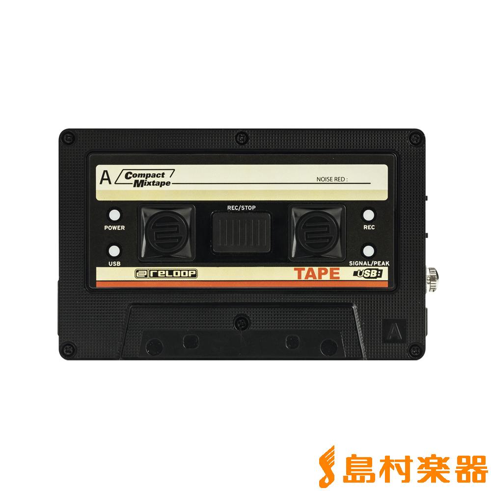 Reloop TAPE カセットテープ型 MP3レコーダー 【リループ】