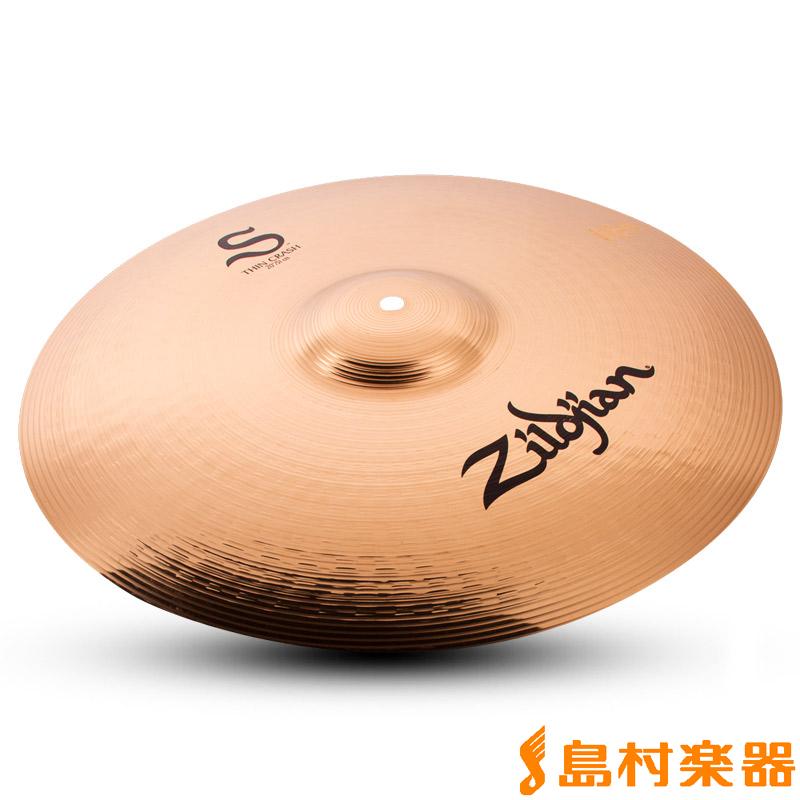 Zildjian Sシリーズ 20インチ シン クラッシュ シンバル 【ジルジャン】