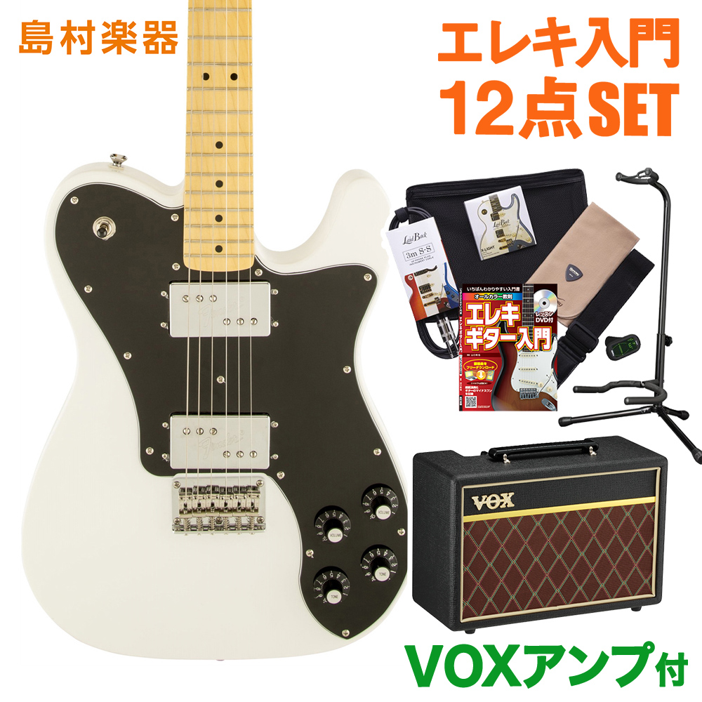 Squier by Fender Vintage Modified Telecaster Deluxe OWT(オリンピックホワイト) VOXアンプ エレキギター 初心者 セット テレキャスター 【スクワイヤー / スクワイア】【オンラインストア限定】
