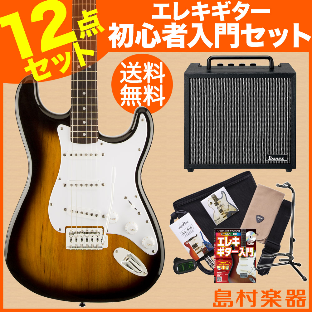 Squier by Fender Bullet Strat with Tremolo BSB(ブラウンサンバースト) アイバニーズアンプ エレキギター 初心者 セット 【スクワイヤー / スクワイア】