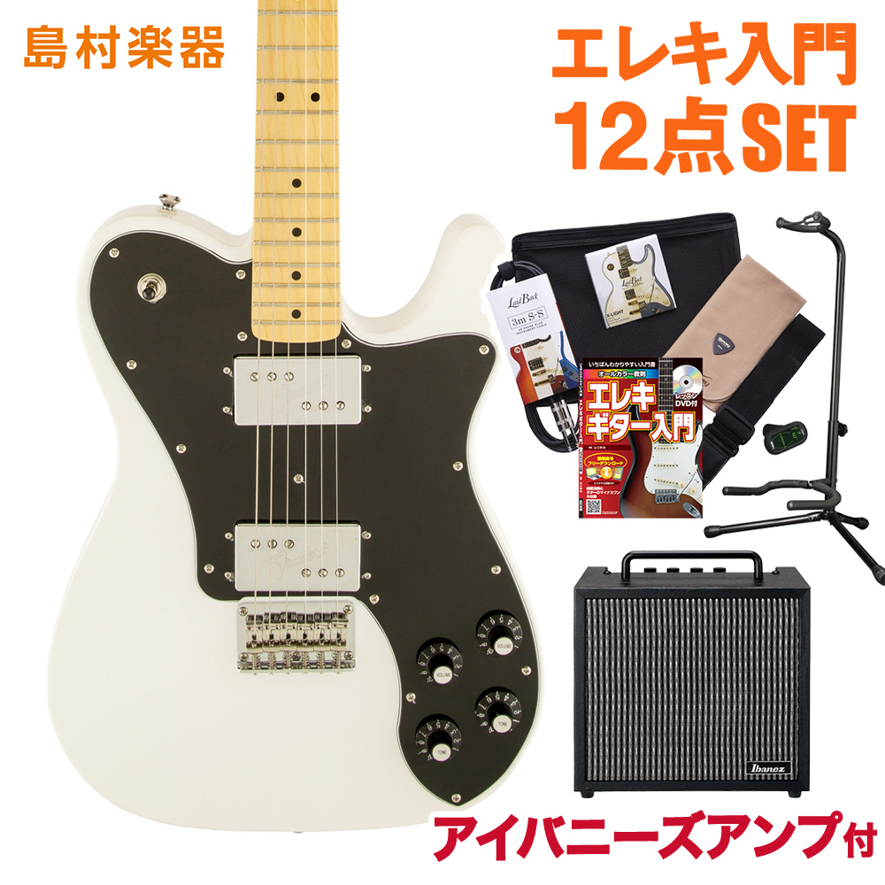 Squier by Fender Vintage Modified Telecaster Deluxe OWT(オリンピックホワイト) アイバニーズアンプ エレキギター 初心者 セット テレキャスター 【スクワイヤー / スクワイア】【オンラインストア限定】