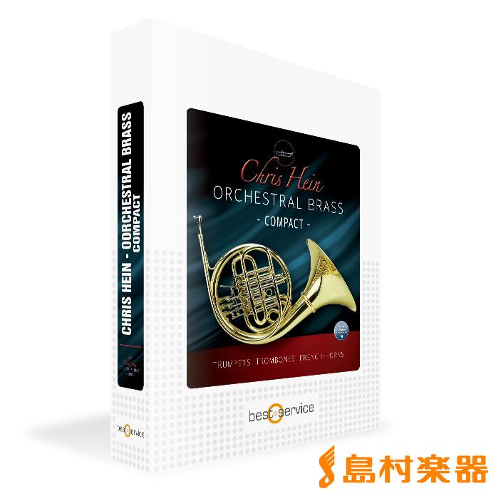 BEST SERVICE CHRIS HEIN ORCHESTRAL BRASS COMPACT / BOX プラグイン音源 ブラス音源 【ベストサービス】【国内正規品】