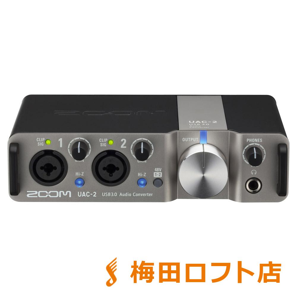 ZOOM UAC-2 USB 3.0 オーディオインターフェイス 【ズーム UAC2】【梅田ロフト店】