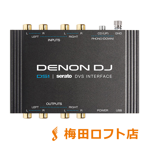 DENON DS1 Serato用 DVS対応 インターフェイス 【デノン】【梅田ロフト店】【国内正規品】