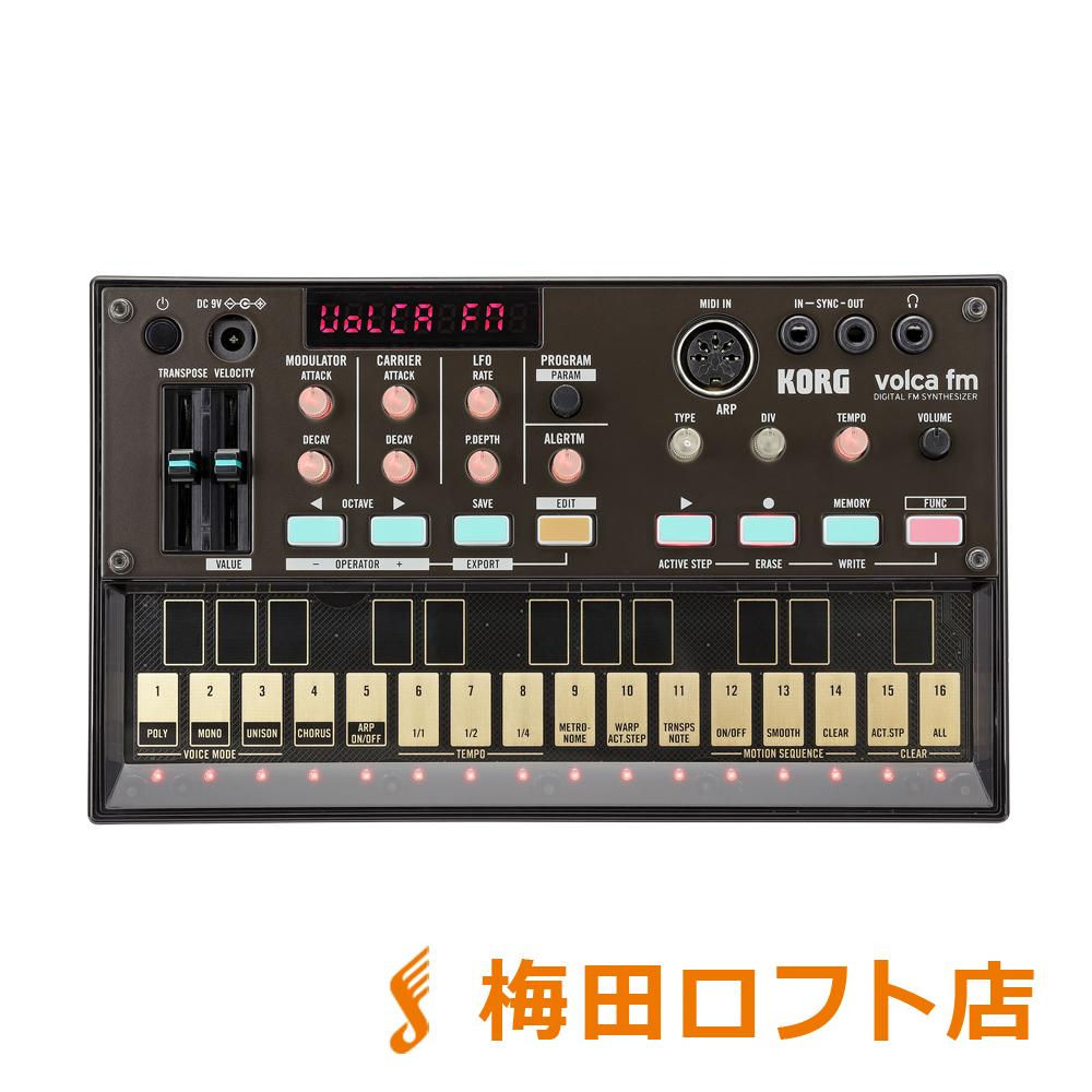 KORG volca FM デジタルシンセサイザー 【コルグ】【梅田ロフト店】