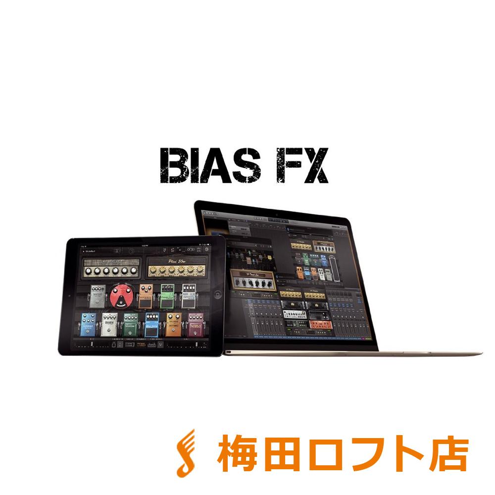 Positive Grid BIAS FX Desktop ギターエフェクト 【ポジティブグリッド】【梅田ロフト店】【国内正規品】【ダウンロード版】