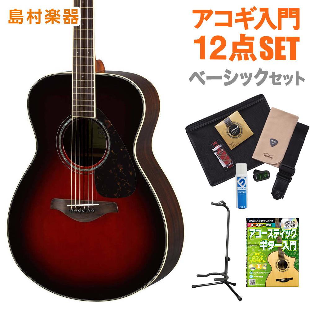 YAMAHA FS830 TBS(ブラウンサンバースト) ベーシックセット アコースティックギター 初心者 セット 【ヤマハ】