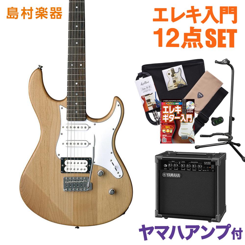 YAMAHA PACIFICA112V YNS(イエローナチュラルサテン) ヤマハアンプセット エレキギター 初心者 セット エレキギター 【ヤマハ】
