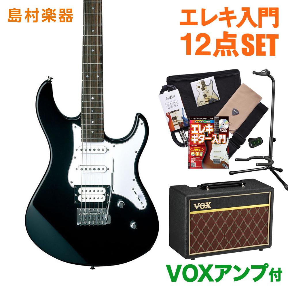 YAMAHA PACIFICA112V BL(ブラック) VOXアンプセット エレキギター 初心者 セット 【ヤマハ】