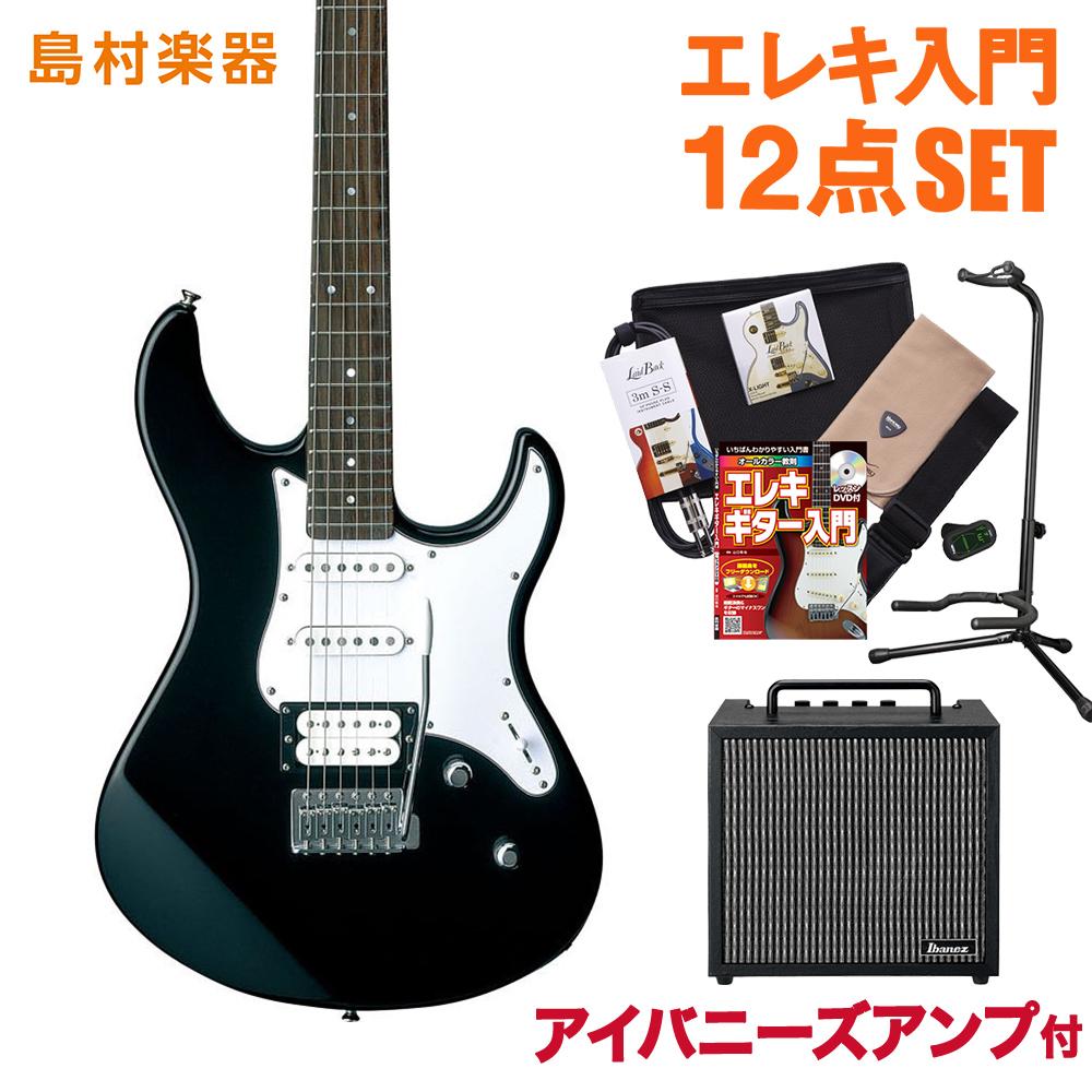 YAMAHA PACIFICA112V BL(ブラック) アイバニーズアンプセット エレキギター 初心者 セット 【ヤマハ】