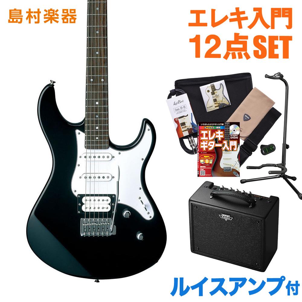 YAMAHA PACIFICA112V BL(ブラック) ルイスアンプセット エレキギター 初心者 セット 【ヤマハ】
