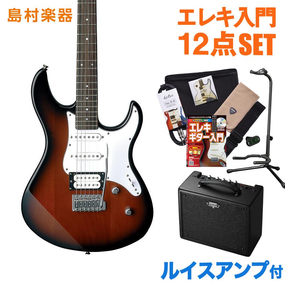 YAMAHA PACIFICA112V OVS(オールドバイオリンサンバースト) ルイスアンプセット エレキギター 初心者 セット 【ヤマハ】
