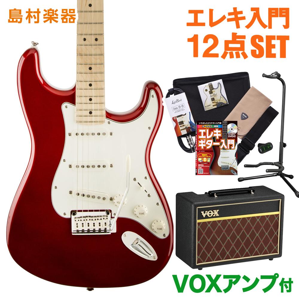 Squier by Fender Standard Stratocaster Maple Fingerbord CAR(キャンディアップルレッド) VOXアンプセット エレキギター 初心者 セット ストラトキャスター 【スクワイヤー / スクワイア】【オンラインストア限定】