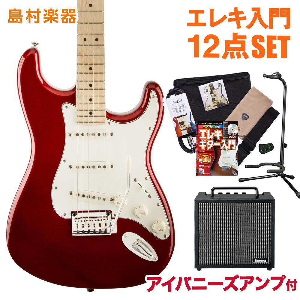 Squier by Fender Standard Stratocaster Maple Fingerbord CAR(キャンディアップルレッド) アイバニーズアンプセット エレキギター 初心者 セット ストラトキャスター 【スクワイヤー / スクワイア】【オンラインストア限定】