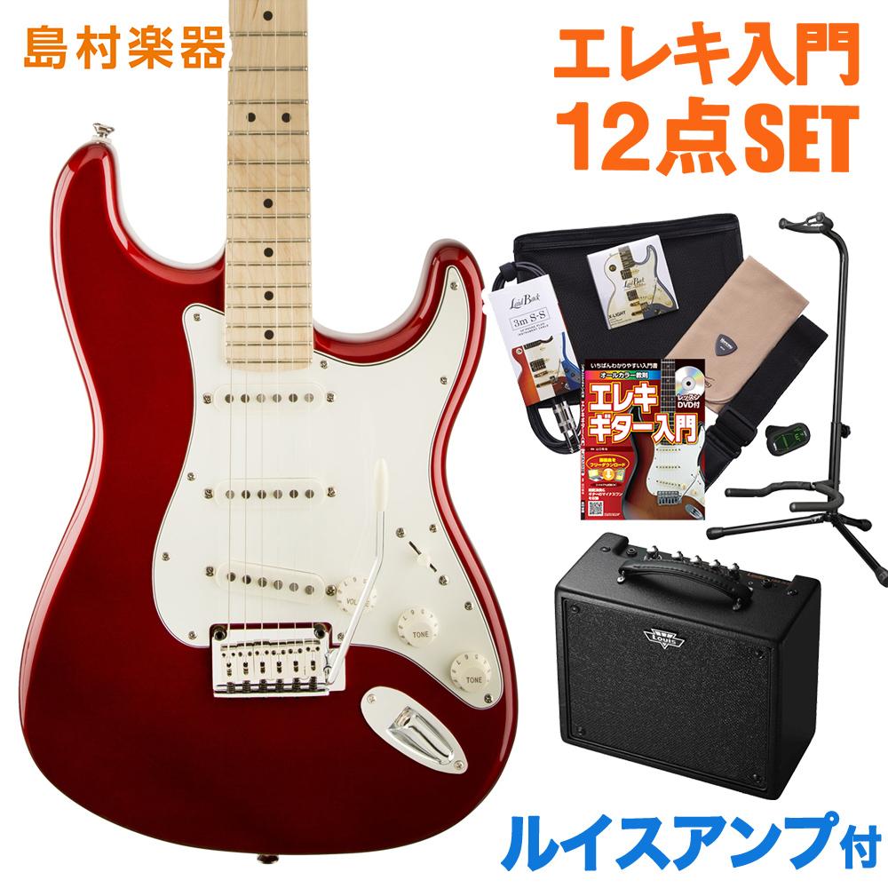 Squier by Fender Standard Stratocaster Maple Fingerbord CAR(キャンディアップルレッド) ルイスアンプセット エレキギター 初心者 セット ストラトキャスター 【スクワイヤー / スクワイア】【オンラインストア限定】