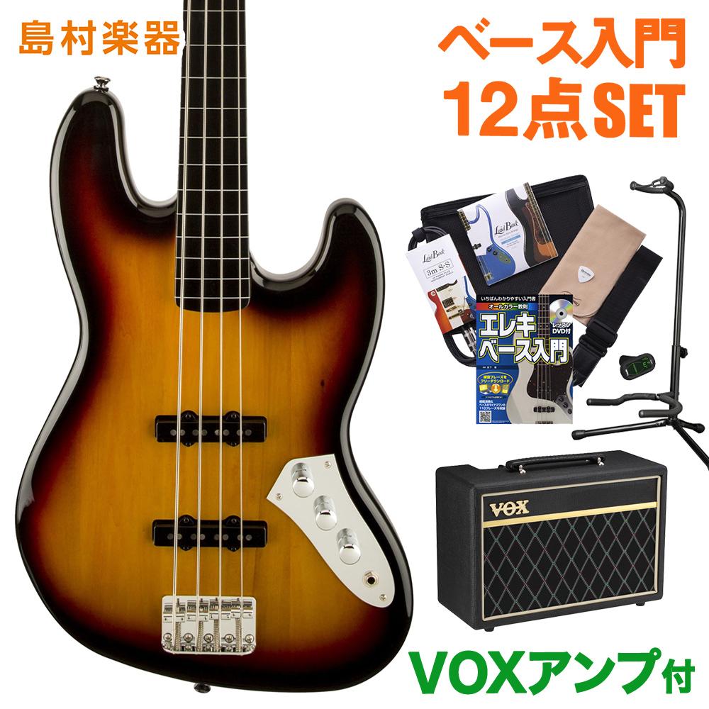 Squier by Fender Vintage Modified Jazz Bass Fretless Ebonol Fingerboard 3CS(3カラーサンバースト) VOXアンプセット ベース 初心者 セット フレットレスベース 【スクワイヤー / スクワイア】【オンラインストア限定】