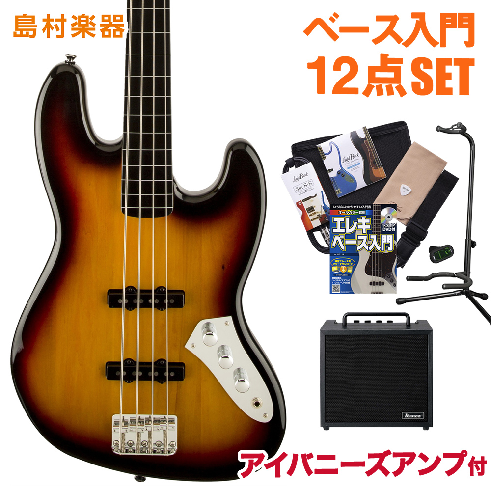 Squier by Fender Vintage Modified Jazz Bass Fretless Ebonol Fingerboard 3CS(3カラーサンバースト) アイバニーズアンプセット ベース 初心者 セット フレットレスベース 【スクワイヤー / スクワイア】【オンラインストア限定】