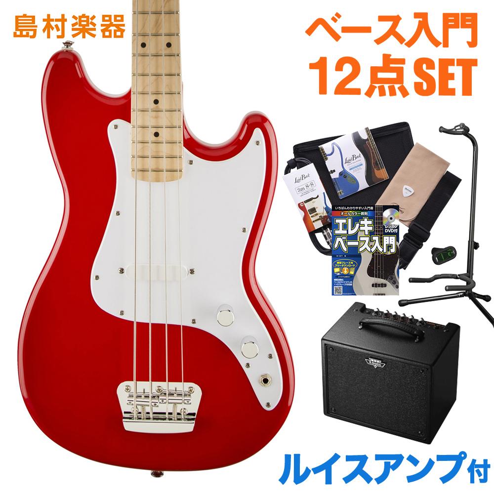 Squier by Fender Bronco Bass Maple Fingerboard TRD(トリノレッド) ルイスアンプセット ベース 初心者 セット ベース 【スクワイヤー / スクワイア】【オンラインストア限定】