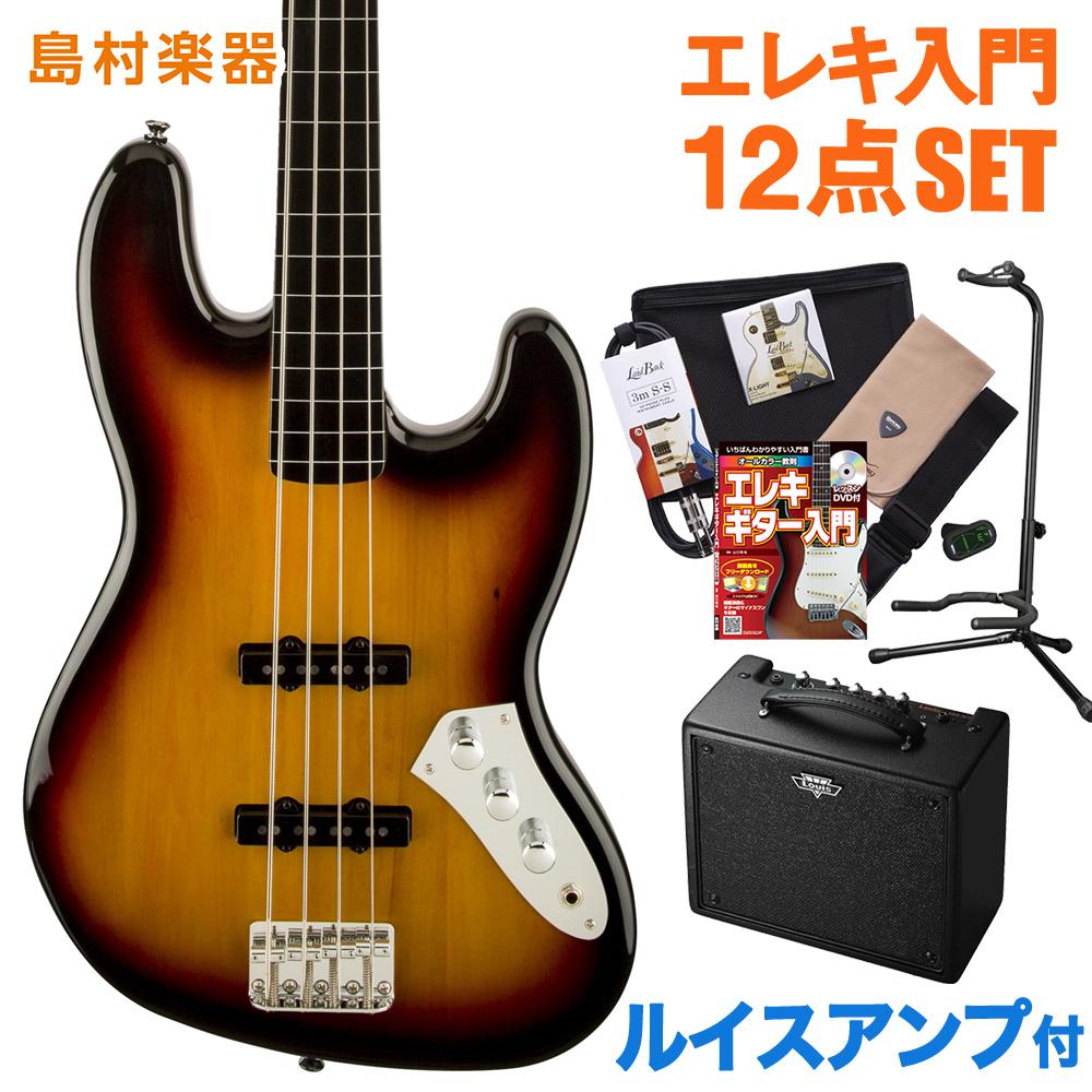 Squier by Fender Vintage Modified Jazz Bass Fretless Ebonol Fingerboard 3CS(3カラーサンバースト) ルイスアンプセット ベース 初心者 セット フレットレスベース 【スクワイヤー / スクワイア】【オンラインストア限定】