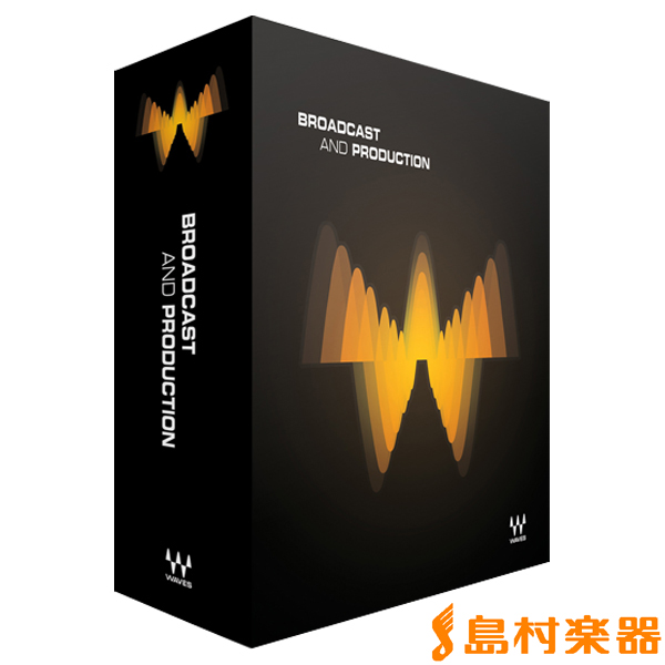 WAVES プラグインソフト Broadcast & Production バンドル 【ウェーブス】【国内正規品】【ダウンロード版】