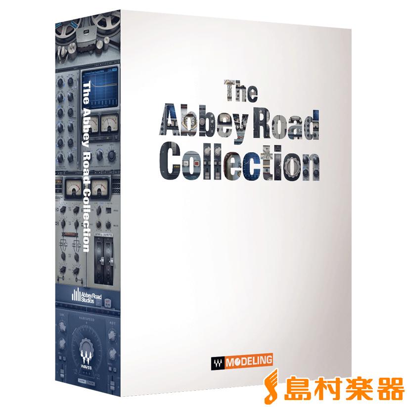 WAVES Abbey Road Collection バンドルコレクション 【ダウンロード版】 【ウェーブス ARBSG】【国内正規品】