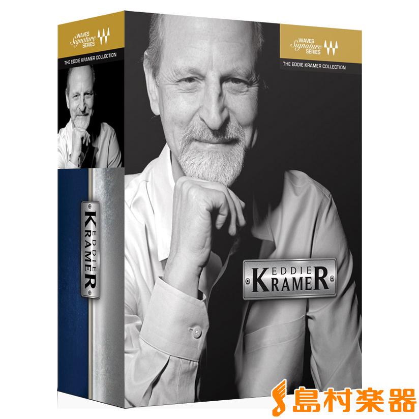 WAVES Eddie Kramer Signature Series バンドル プラグインソフト 【ウェーブス】【国内正規品】【ダウンロード版】