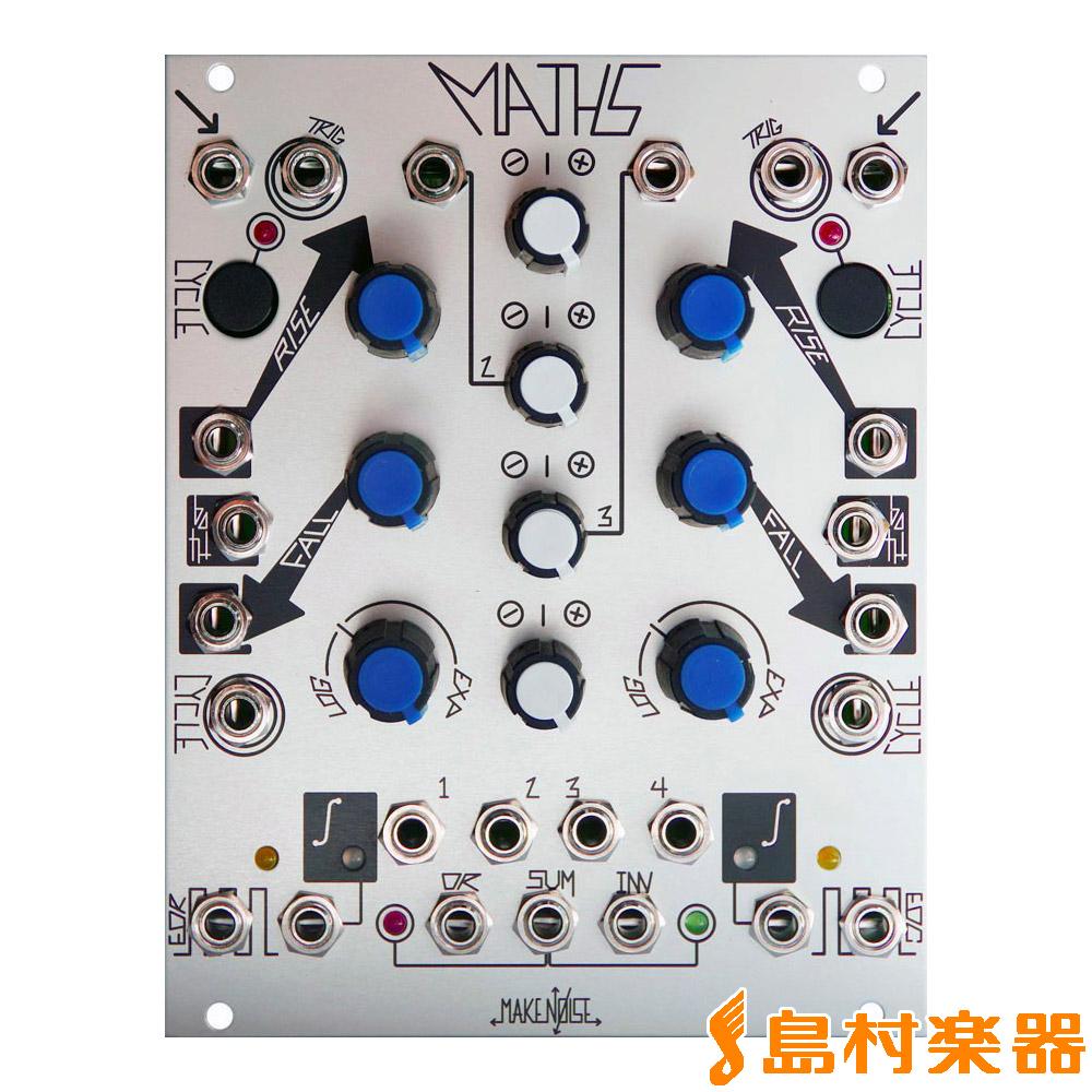 Make Noise MATHS モジュラーシンセサイザー 【メイクノイズ】