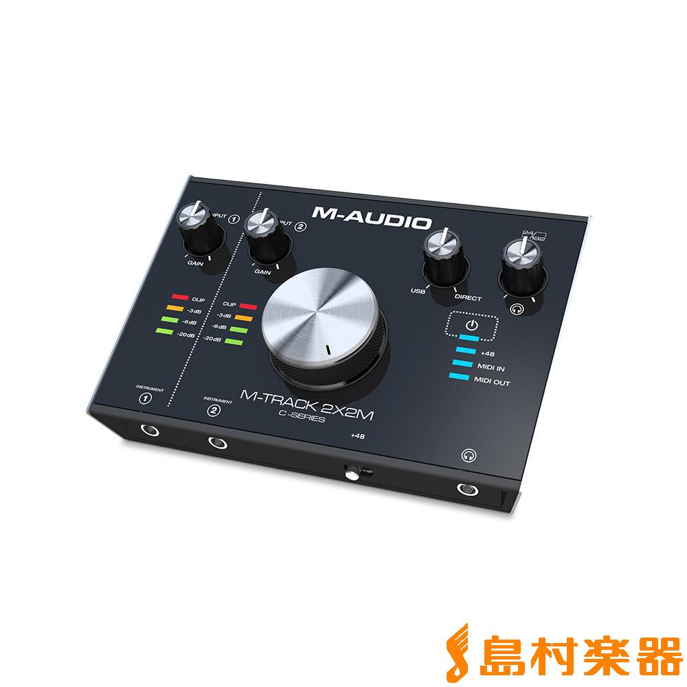 M-AUDIO M-TRACK 2x2M オーディオインターフェイス 【Mオーディオ】