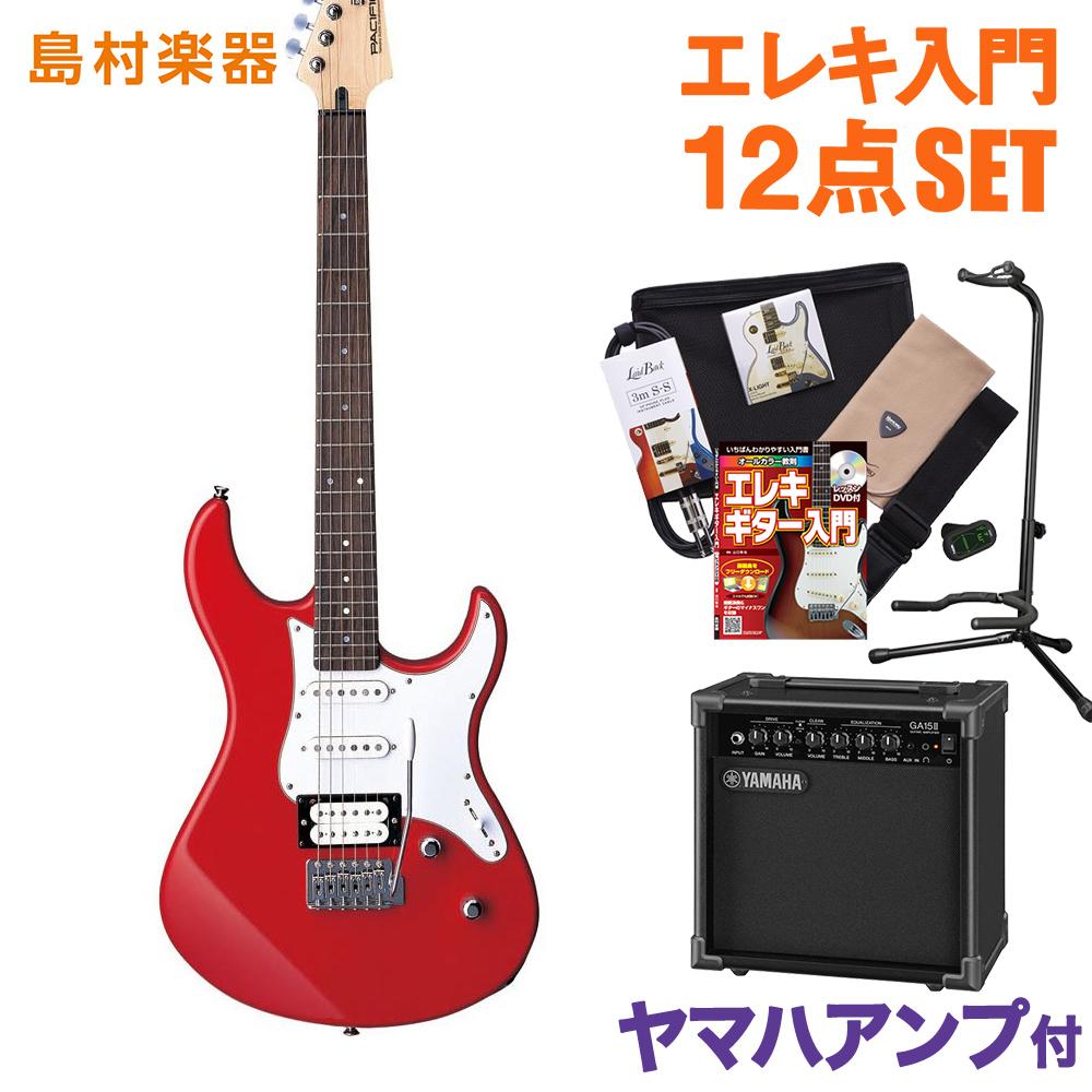 YAMAHA PACIFICA112V RBR(ラズベリーレッド) ヤマハアンプセット エレキギター 初心者セット 【ヤマハ】