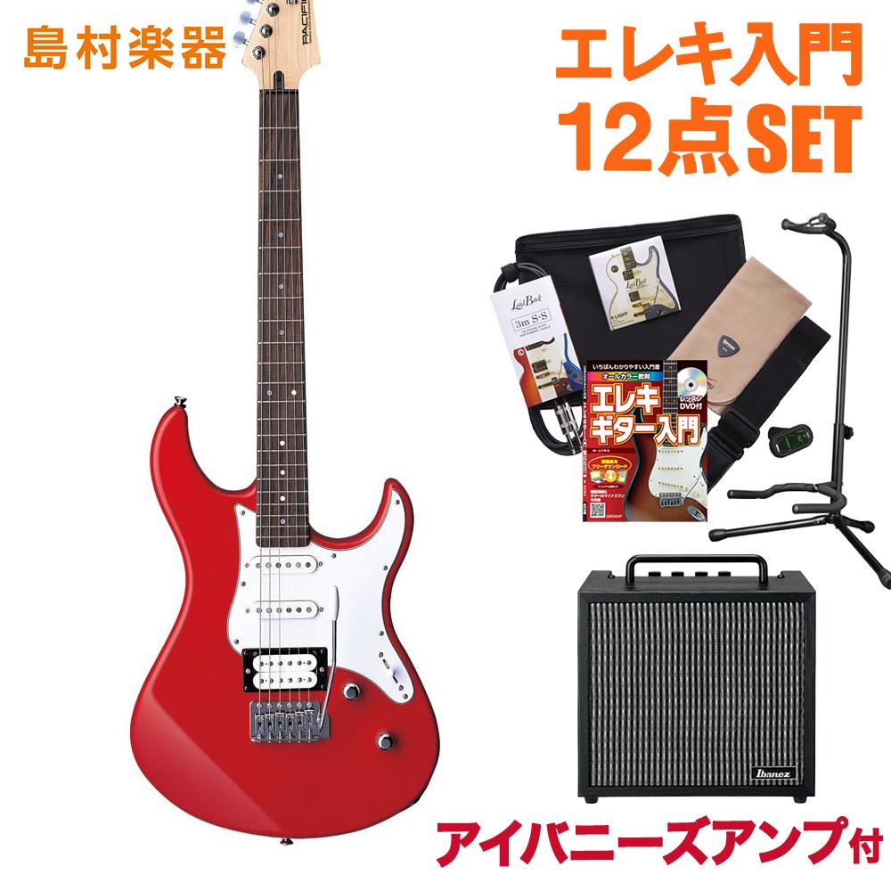 YAMAHA PACIFICA112V RBR(ラズベリーレッド) アイバニーズアンプセット エレキギター 初心者セット 【ヤマハ】
