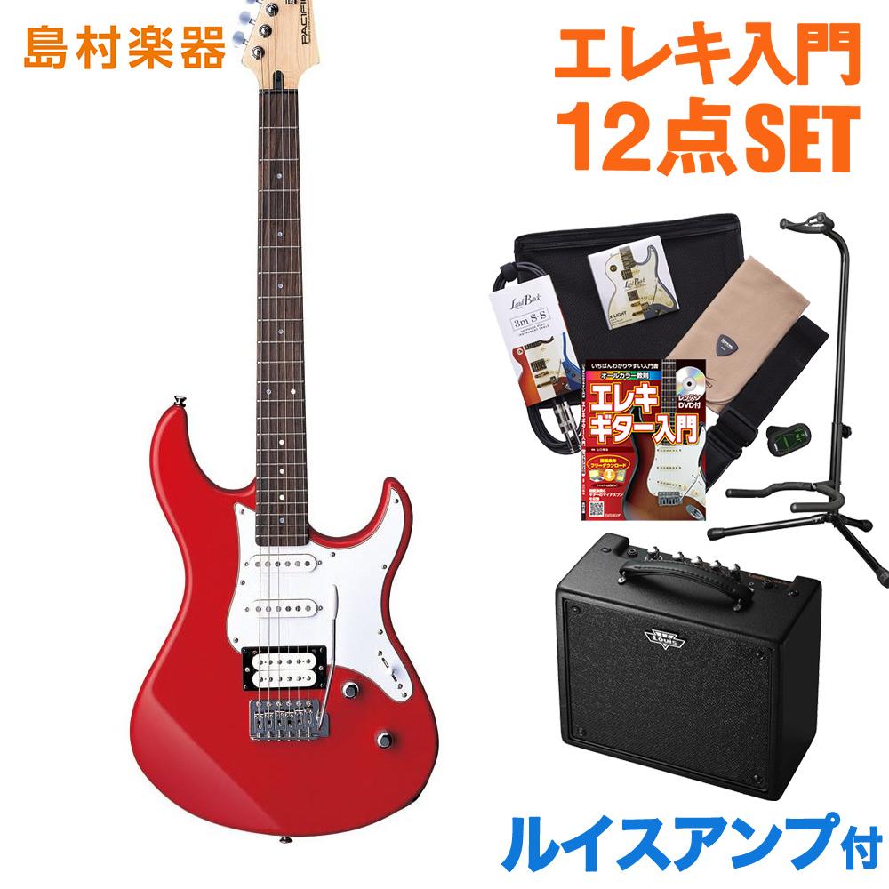 YAMAHA PACIFICA112V RBR(ラズベリーレッド) ルイスアンプセット エレキギター 初心者セット 【ヤマハ】