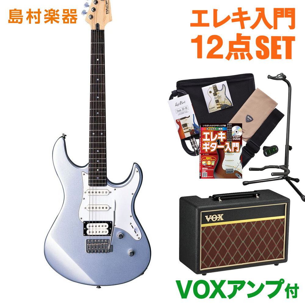 YAMAHA PACIFICA112V SL(シルバー) VOXアンプセット エレキギター 初心者セット 【ヤマハ】