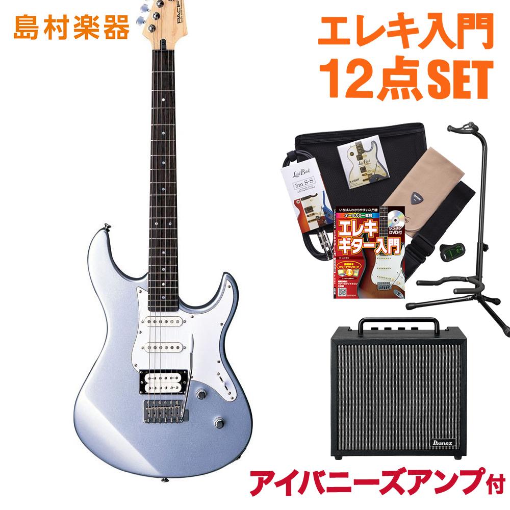 YAMAHA PACIFICA112V SL(シルバー) アイバニーズアンプセット エレキギター 初心者セット 【ヤマハ】