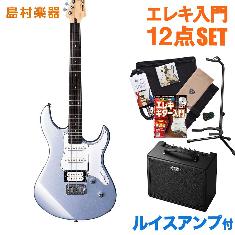 YAMAHA PACIFICA112V SL(シルバー) ルイスアンプセット エレキギター 初心者セット 【ヤマハ】