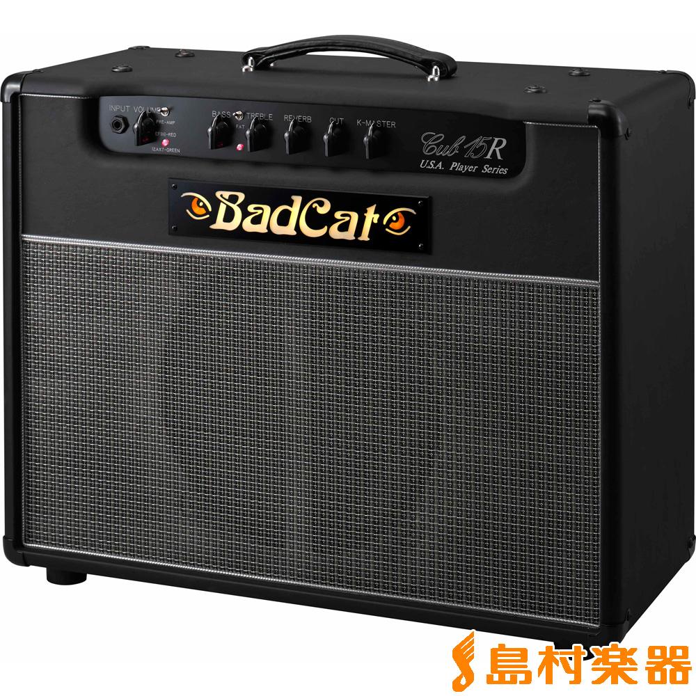 BadCat Cub 15R 112 USAPS エレキギターアンプ 【USAプレイヤーシリーズ】 【バッドキャット】