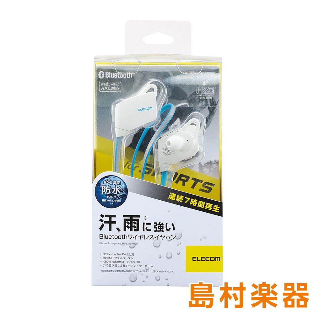 ELECOM LBT-HPC31WPWH (ホワイト) 防水 Bluetooth ワイヤレスイヤホン 【エレコム LBTHPC31WPWH】