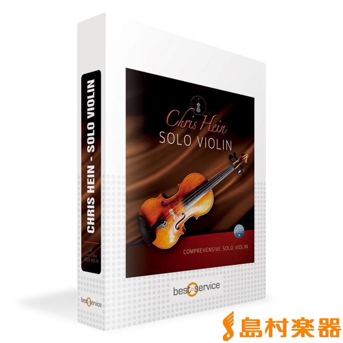 BEST SERVICE Hein Chris Hein Solo Violin Solo/ SERVICE Box ソロバイオリン音源【ベストサービス】【国内正規品】, 自然食品専門店くるみや:d141c104 --- officewill.xsrv.jp