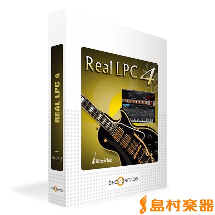 Music Lab Real LPC 4 ギター音源 レスポール 【ミュージックラボ】【国内正規品】