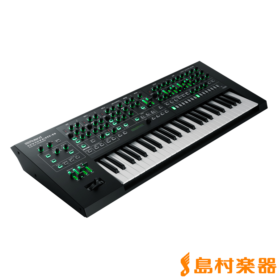 Roland AIRA SYSTEM-8 Plug-Out Synthesizer シンセサイザー 49鍵盤 【ローランド SYSTEM8】