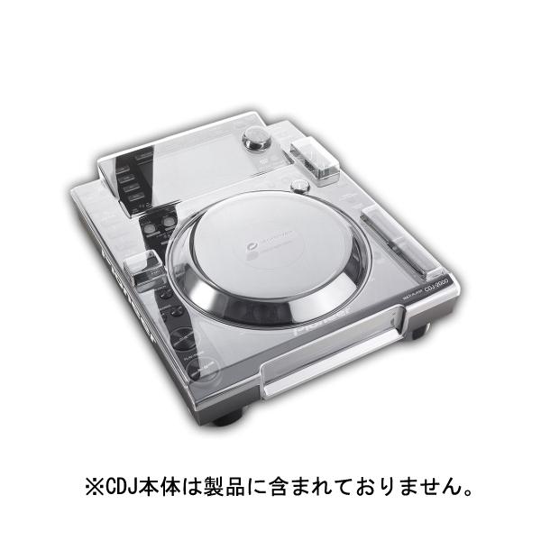 DECKSAVER DS-PC-CDJ2000 【 Pioneer CDJ-2000】 ダストカバー dust cover 【デッキセーバー DSPCCDJ2000】