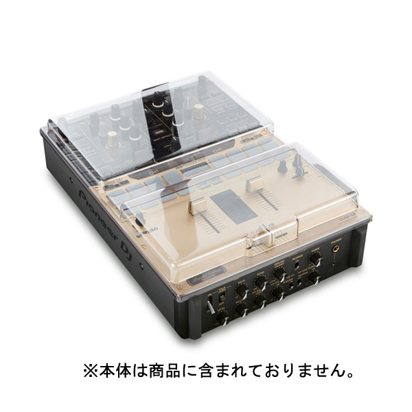 DECKSAVER DS-PC-DJMS9 【 Pioneer DJM-S9】 ダストカバー dust cover 【デッキセーバー DSPCDJMS9】