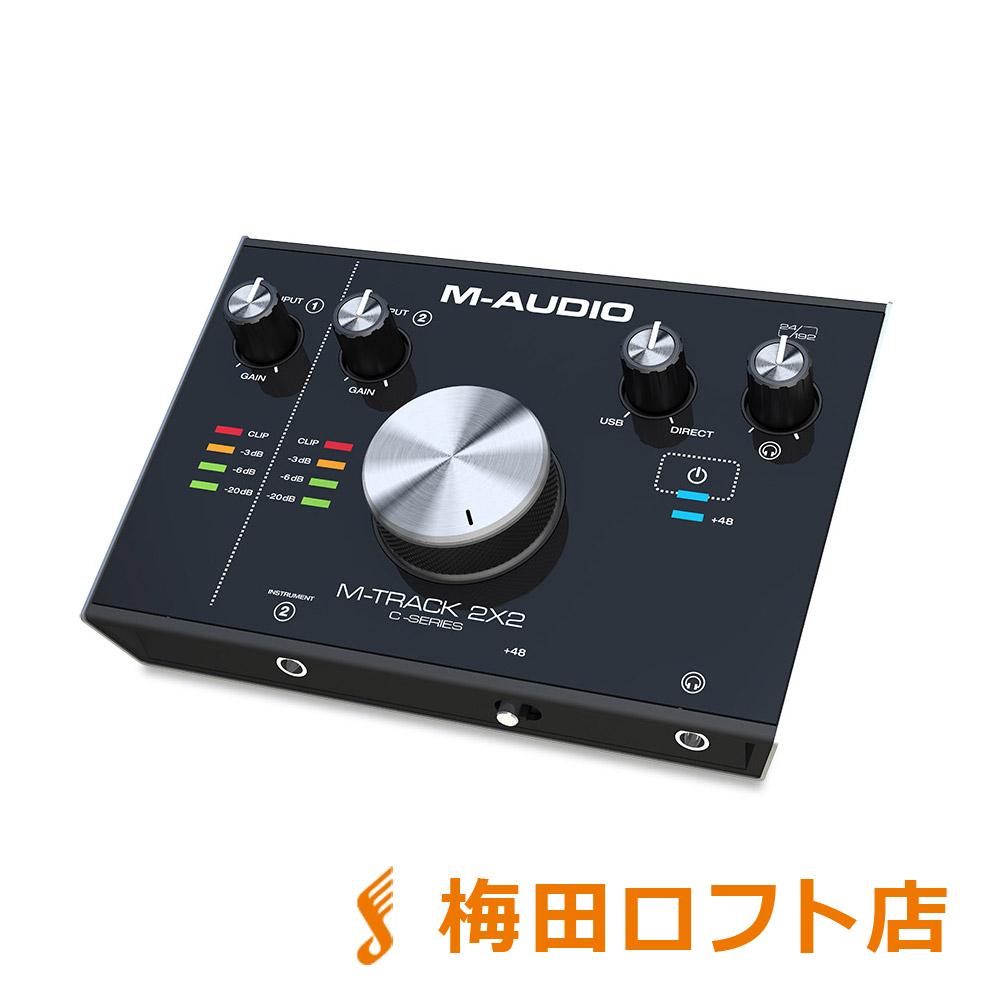 M-AUDIO M-TRACK 2x2 オーディオインターフェイス 【Mオーディオ】【梅田ロフト店】