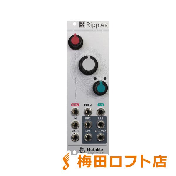 mutable instruments Ripples モジュラーシンセサイザー 【ミュータブル】【梅田ロフト店】