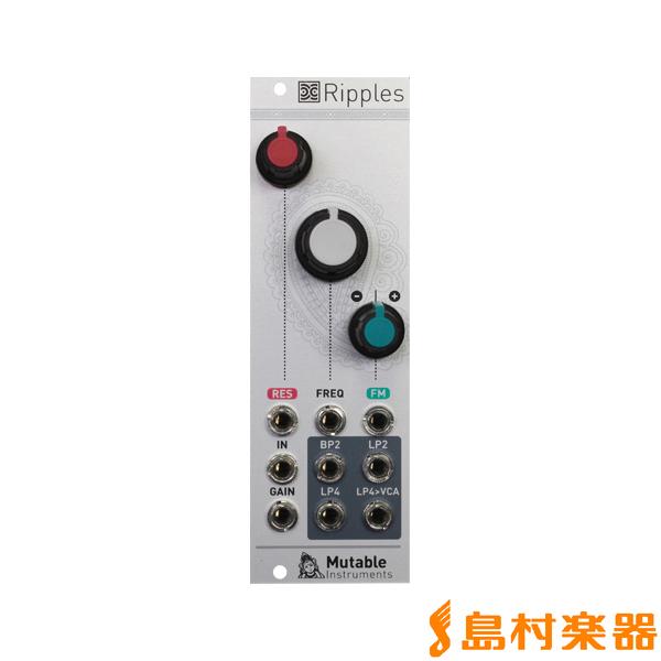 mutable instruments Ripples モジュラーシンセサイザー 【ミュータブル】