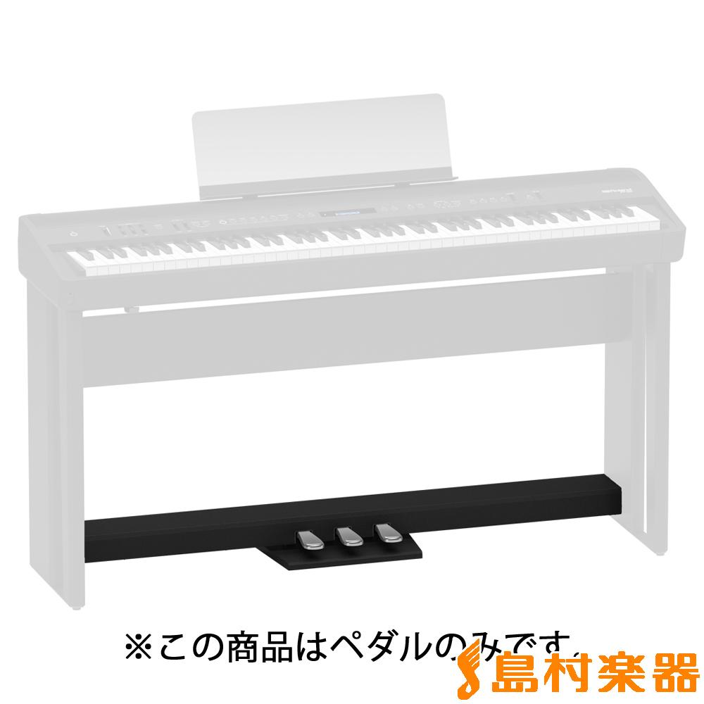 Roland KPD-90 BK(ブラック) 電子ピアノペダル 【FP-90/60専用】 【ローランド KPD90】